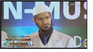 Sh Dr Zakir Naik